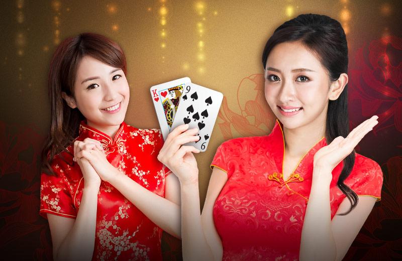 คาสิโนออนไลน์ ผู้เล่นจากจีน