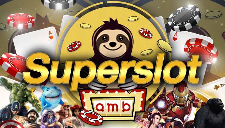 เกมยอดเยี่ยมSUPERSLOT